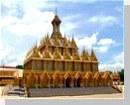 Тайские отели Накхон Саван